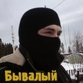 Byvalyj аватар