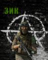 Зиксорп аватар