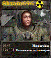 Shram696 аватар