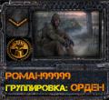роман99999 аватар