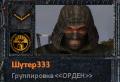 Шутер333 аватар