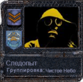 Слeдoпыт аватар