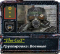the CaT аватар