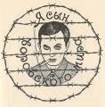 астурис аватар