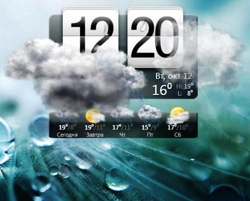 Скачать программе для рабочего стола погода
