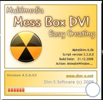 Mess Box DVI-Супер программа!!!