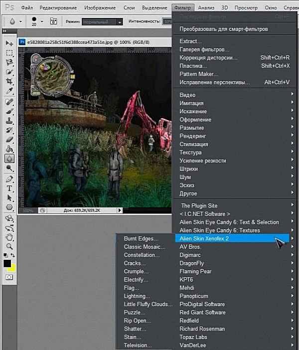Insteekfilters voor Paint Shop Pro