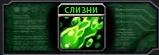 polnyj_spisok_gruppirovok_zony_s_opisani