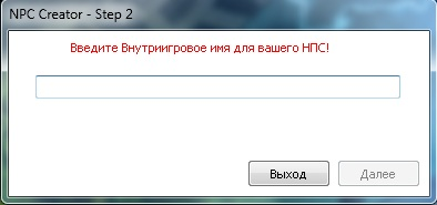 download professional sql server 2005