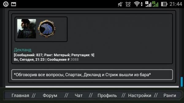 Сталкер Тени Чернобыля(Старая разметка) - Вселенная игры 51
