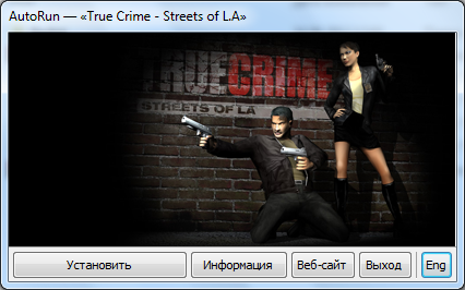 True Crime - Dilogy (Activision | Aspyr Media) (RUS | ENG) [RePack] Mailchik