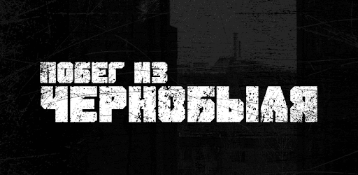 В Steam вышла игра Escape from Chernobyl