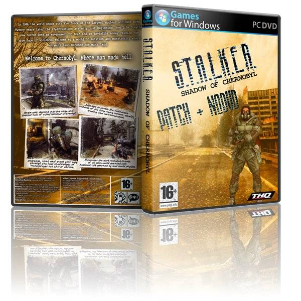 S.T.A.L.K.E.R. (2013) PC | Patch + NoDvD