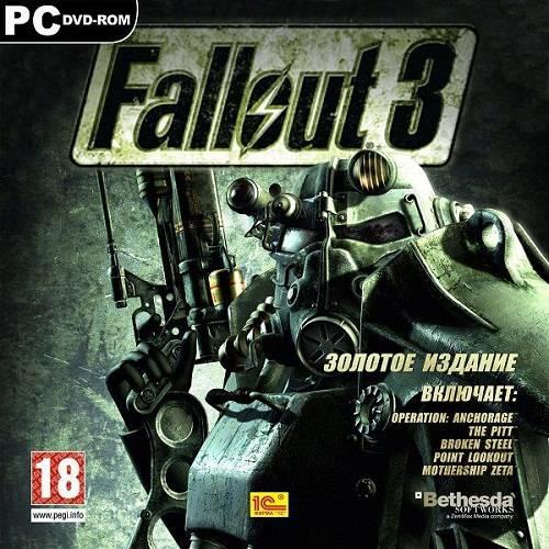 Скачать fallout 3: золотое издание (2014) через торрент.