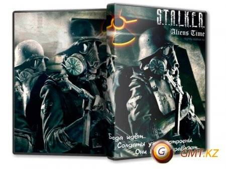 S.T.A.L.K.E.R.: Call Of Pripyat - Aliens Time [Глава 1] - Затон