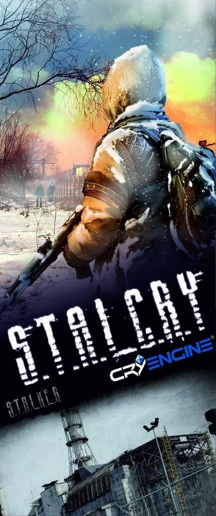 Stalcry сталкер на cryengine.