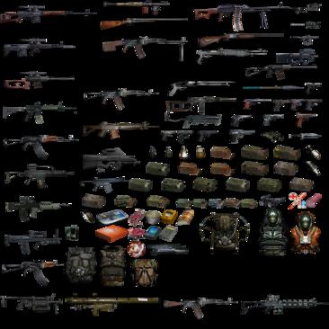 Как самому сделать оружие в сталкере
