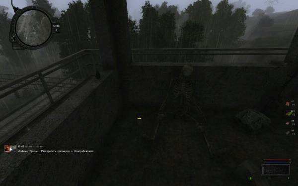S.T.A.L.K.E.R Another Story
