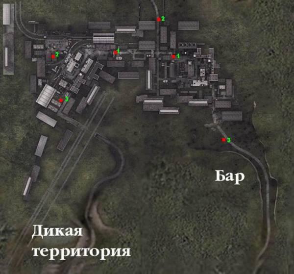 Yandex игры сталкер тень чернобыля