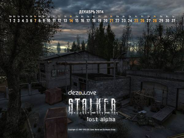 S.T.A.L.K.E.R.: Lost Alpha - Developer's Cut Анонс