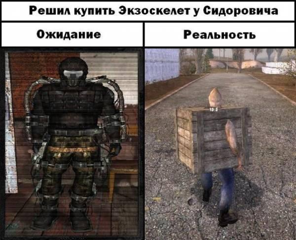 картинки сталкер тень чернобыля свобода