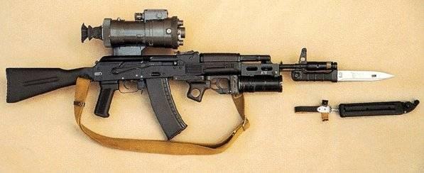 Оружия для css пенис вместо пистолета