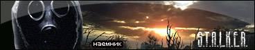 bannery_razlichnyh_gruppirovok_18.jpg