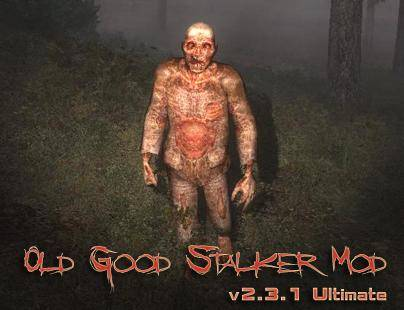 Old Good Stalker Mod (OGSM) v2.3.1 Ultimate Final
