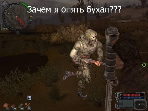 Скачать Gamedata Повелитель Зоны на Сталкер Тень Чернобыля