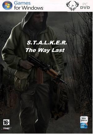 The stalker s way