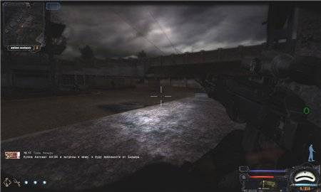 S.T.A.L.K.E.R: Shadow of Chernobyl - Xtreme Shoc Mod 1.6 (2010/RUS/PC)