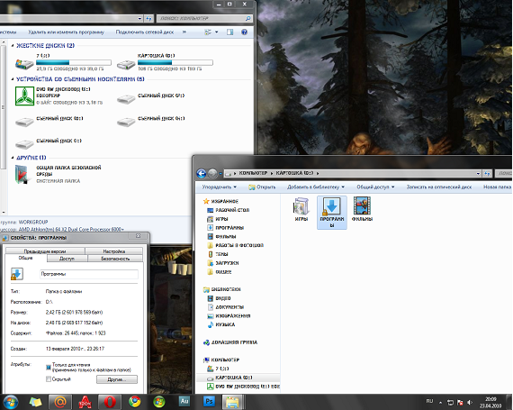 тема сталкер для Windows 7 сталкер скачать - фото 11