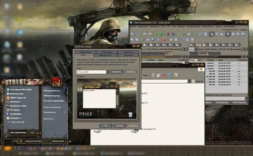 Тема для WindowsXP STALKER