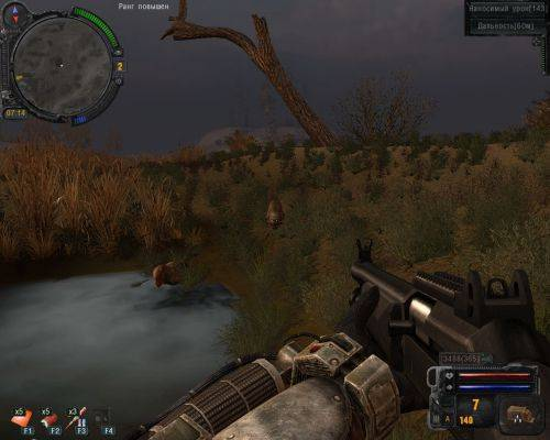 WeaponsRePack Mod for SGM 1.7 v1.2