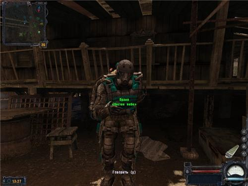 Stalker Faction Commander Mod