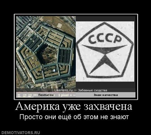 Сервера Сталкера Зов Припяти