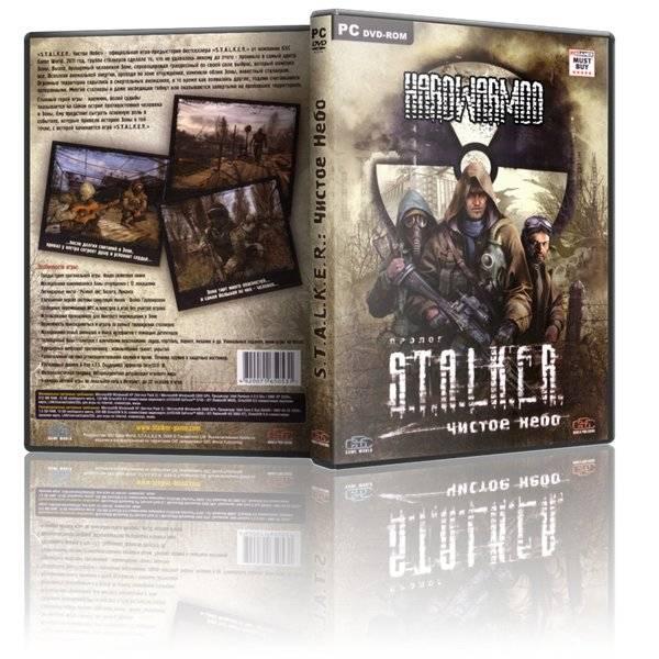 Stalker R.E.B.O.R.N Двойники Разлом Времени Торрент