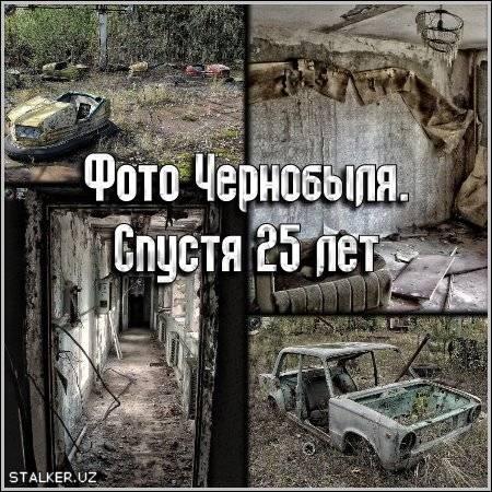 Моды На Игру Stalker Тени Чернобыля