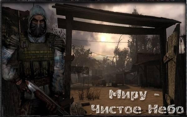 """Спец - Подразделение """"СППВЧН"""""""